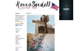 Hanna Sundells blogg